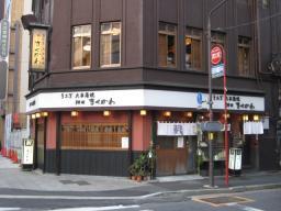 20080106_kandakikukawa3