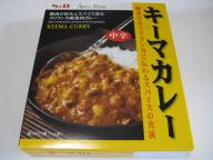 20071011_curry157a