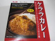 20071012_curry158a