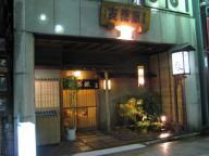 20071201_uis7