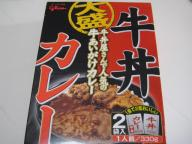20071206_curry229a