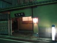 20071210_chikuyou4