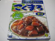 20070818_curry104a