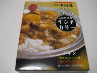 20070920_curry143a