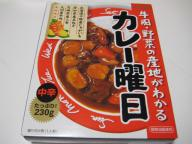 20070818_curry105a