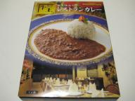 20070827_curry109a