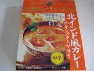 20071016_curry162a