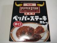 20070829_curry111a