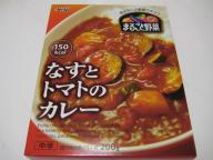 20070831_curry112a