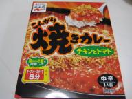20071019_curry164a