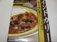 20070614_curry01a