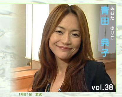 青田典子の画像 p1_16