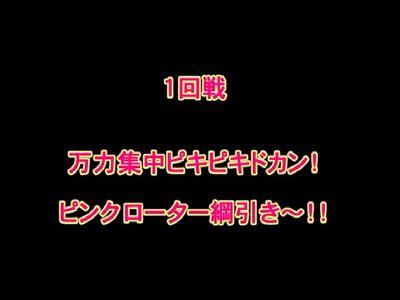 パイパン運動会03.jpg
