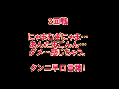 パイパン運動会07.jpg