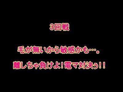 パイパン運動会14.jpg