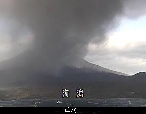 2012-1023-1031-tarumizu