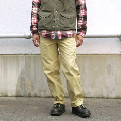 Filson double or single tin pants