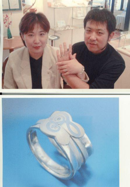 結婚指輪捜索中