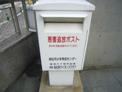 自転車の 四国 自転車 レンタル : コミックマーケット71 四国旅行 ...