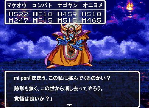 恐怖の鍋パーティー((( ;゚Д゚)))ガクガクブルブル~part2~
