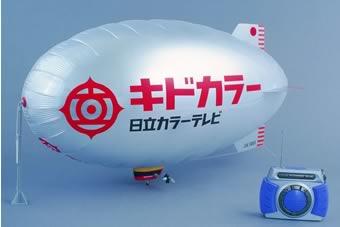 また日本がやりやがった! NTTドコモ、プロペラを使わずに超音波振動で飛行するドローンを開発  [303493227]YouTube動画>3本 ->画像>10枚