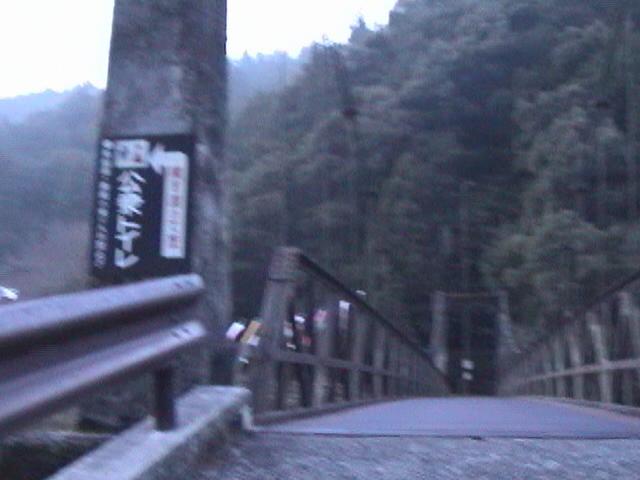 川湯温泉つり橋.JPG
