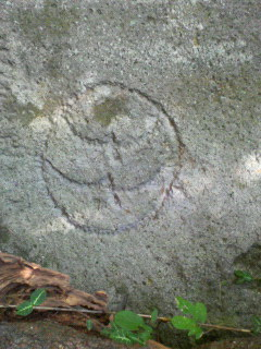 ぼなき石 紋