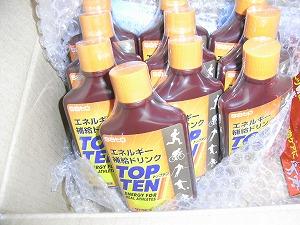 TOPTEN-02
