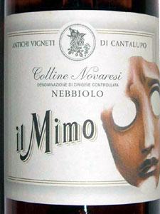 mimo_cayabaccio