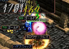 うー84.jpg