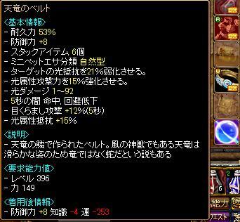 うー103.jpg