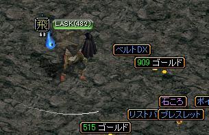 うー72.jpg