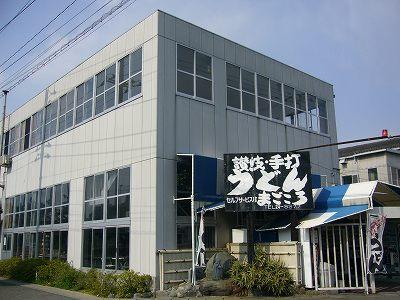 s-magokoro.jpg