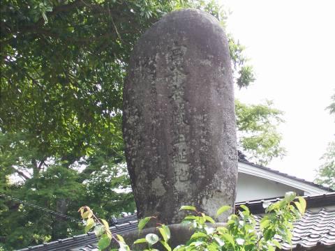 宮本武蔵生誕地の碑