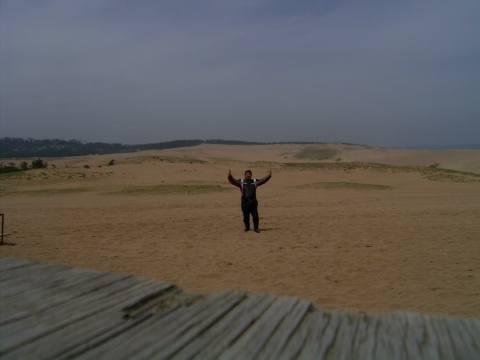 鳥取大砂丘とおいら