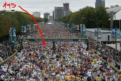 シカゴマラソン2005 | おいでやす。郡山ハルジ ウェブサイト。 - 楽天ブログ