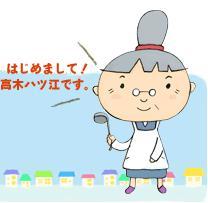 きょうの料理 - NHK