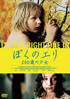 LET THE RIGHT.jpg