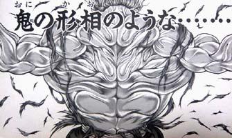 範馬勇次郎の画像 p1_34