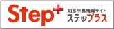 steplus_banner03.jpg