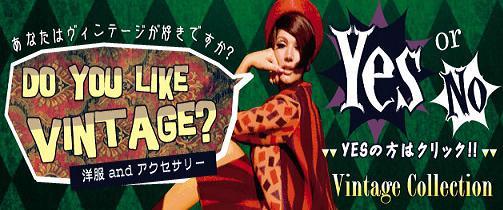 vintage6.JPG