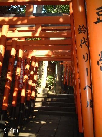 花園稲荷神社1