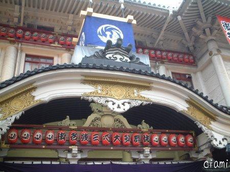 歌舞伎座24