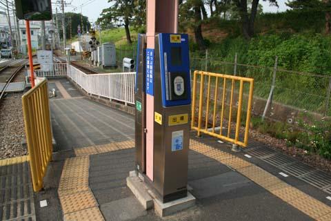盲腸線の旅(第14回)阪神武庫川...
