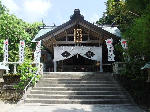 天津神明宮.JPG