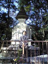 090123kousyouji.jpg