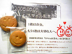 090225smilecookie.jpg