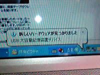 080127paso5.jpg