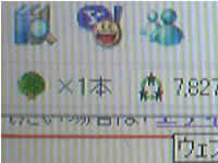 080128toolbar2.jpg