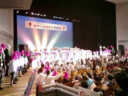 090215yamaha1.JPG